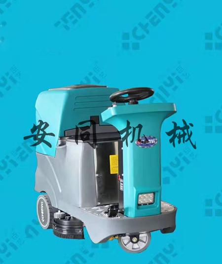 小型双刷驾驶式洗地车