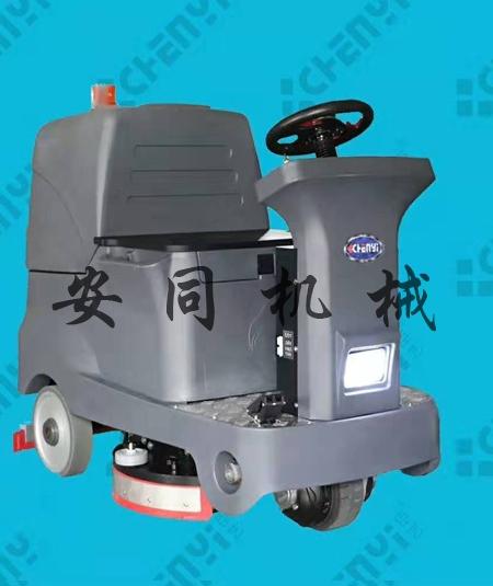 大型双刷驾驶式洗地车